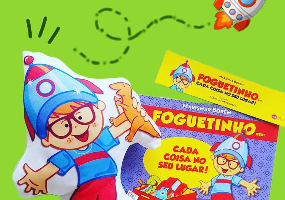 Lançamento! Foguetinho, o novo livro ilustrado por Mônica Fuchshuber